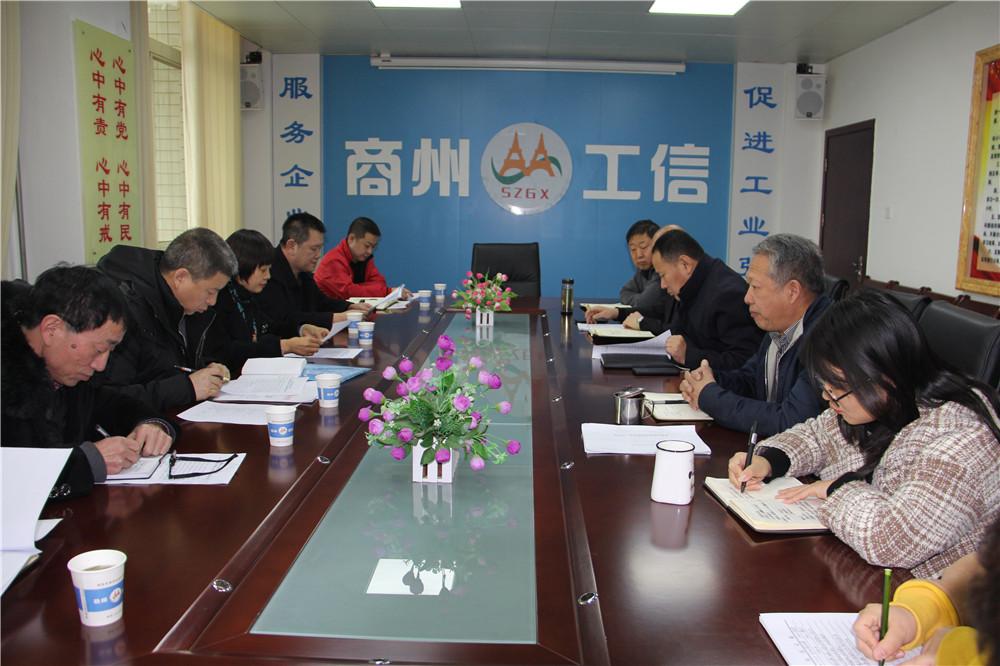 区人大副主任李淑霞带队检查考核代表建议办理工作